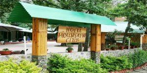 Mountain Club – Bhimtal |